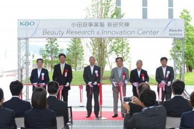 Inauguration du nouveau centre de recherche Kao