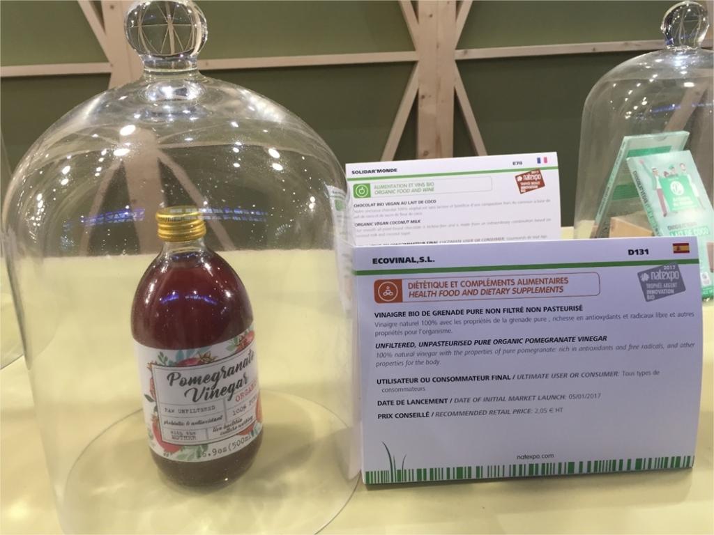 vinaigre-bio-grenade-pure
