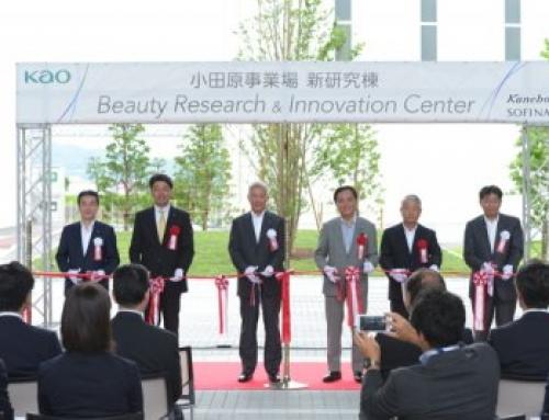 Toujours plus loin dans la recherche et le développement cosmétique